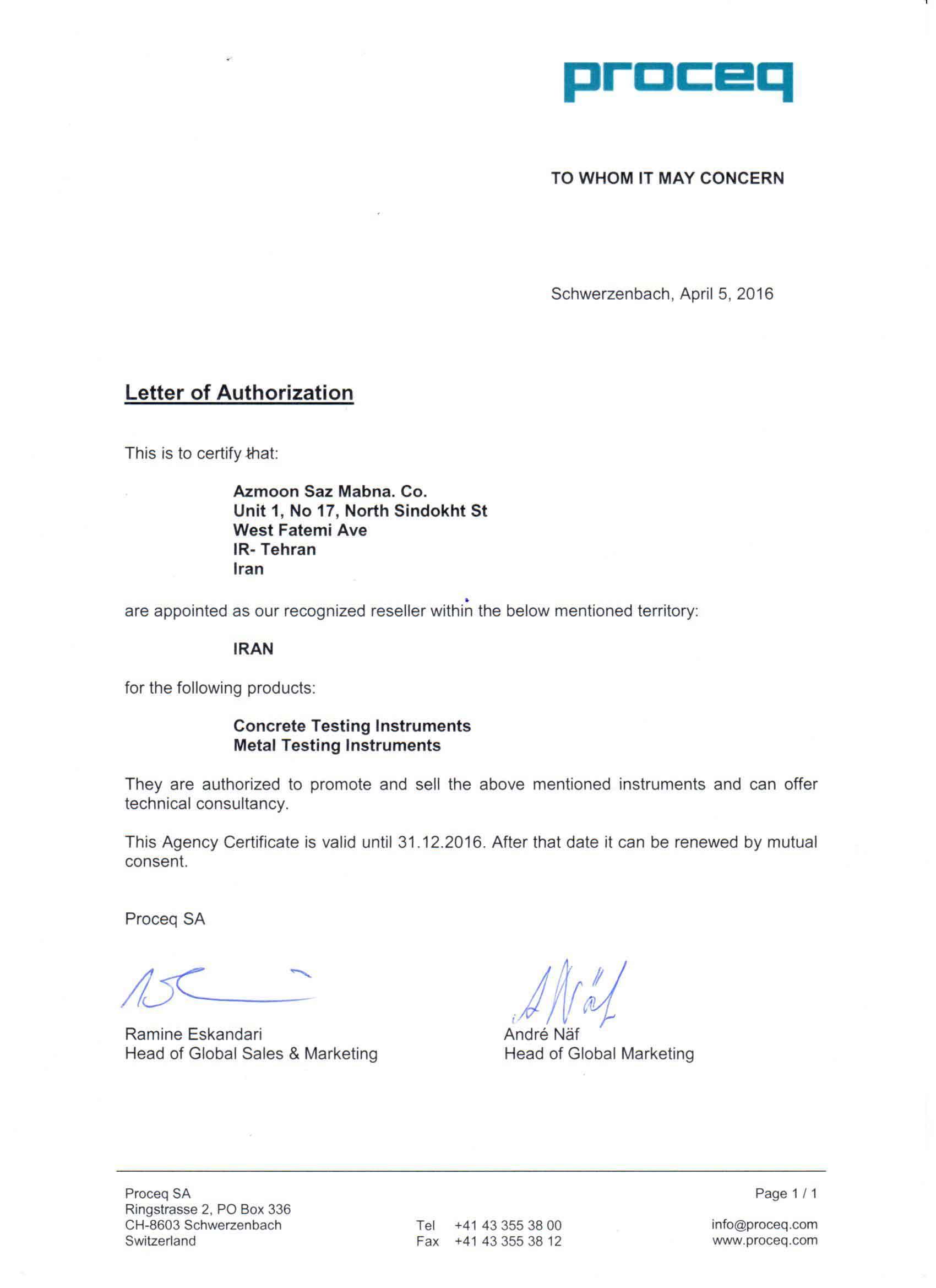 نامه نمایندگی پروسک